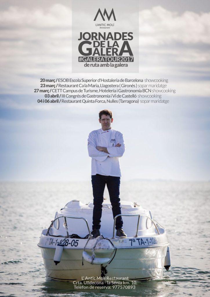 2017-galeratour
